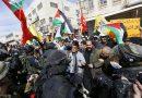 """Cuatro muertos en el """"Viernes de la ira"""" tras anuncio de Trump sobre Jerusalén"""